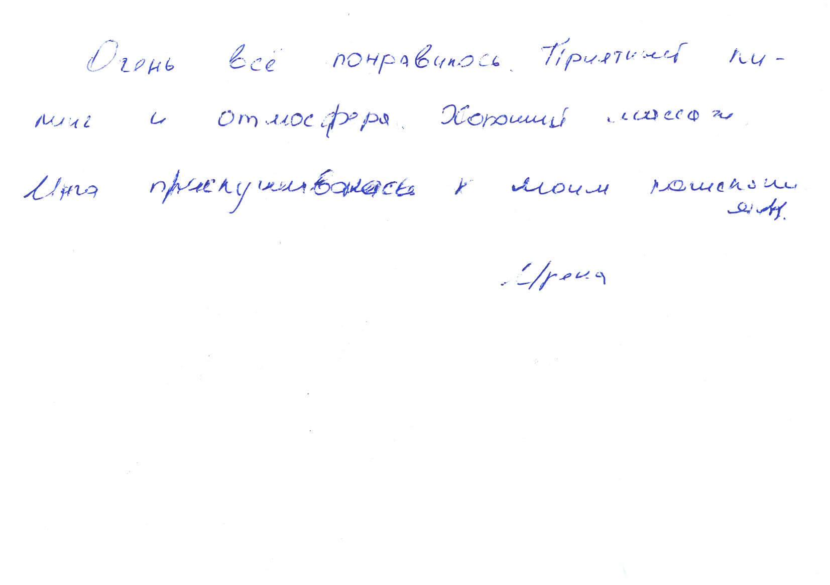 ru_atsiliepimas-5