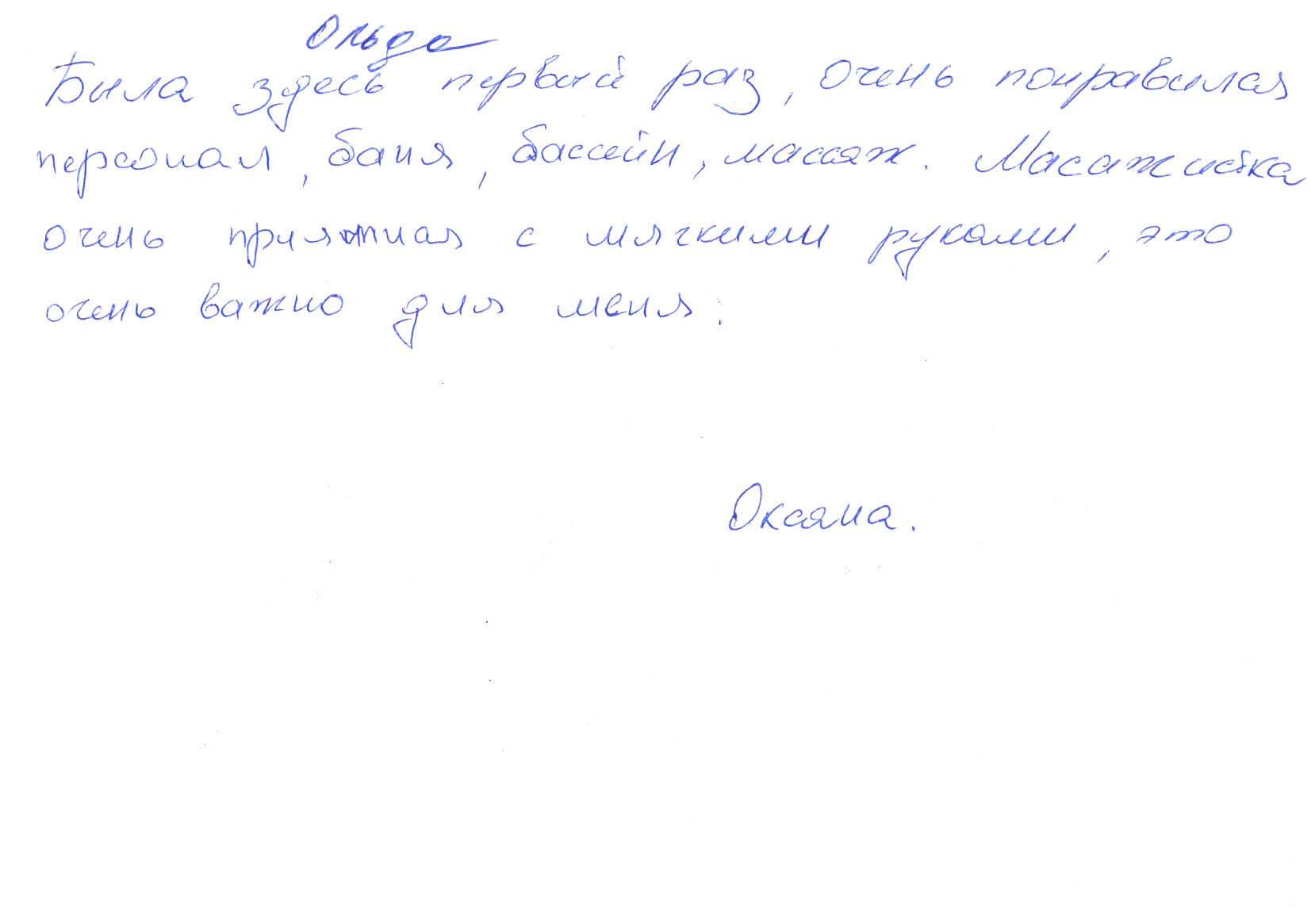ru_atsiliepimas-6