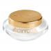 Guinot Bioxygene Cream - Skaistinamasis drėkinamasis kremas