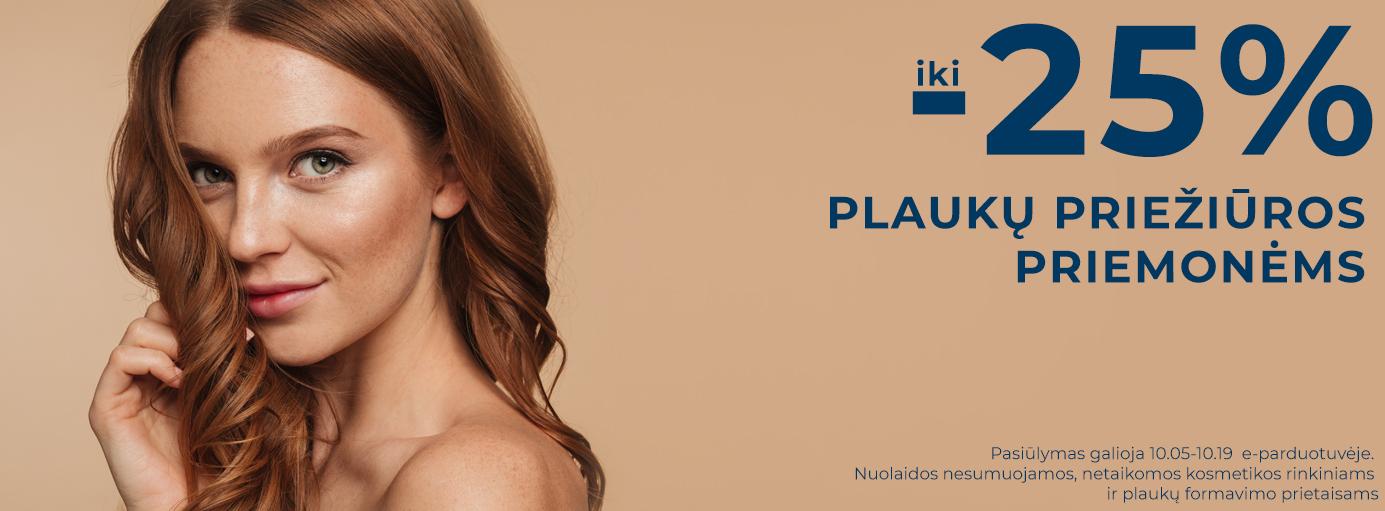 Plaukų kosmetika
